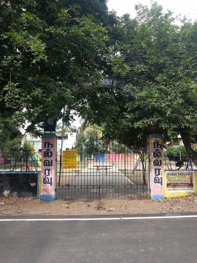 Madambakkam Park