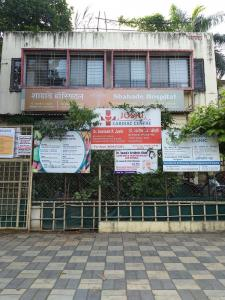 Hospitals & Clinics Image of 1060 Sq.ft 2 BHK Apartment for buyin Parvati Darshan for 11000000