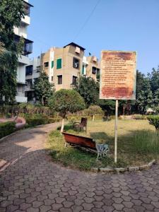 धनोरी  में 7000  किराया  के लिए 7000 Sq.ft 1 RK अपार्टमेंट के पार्क  की तस्वीर