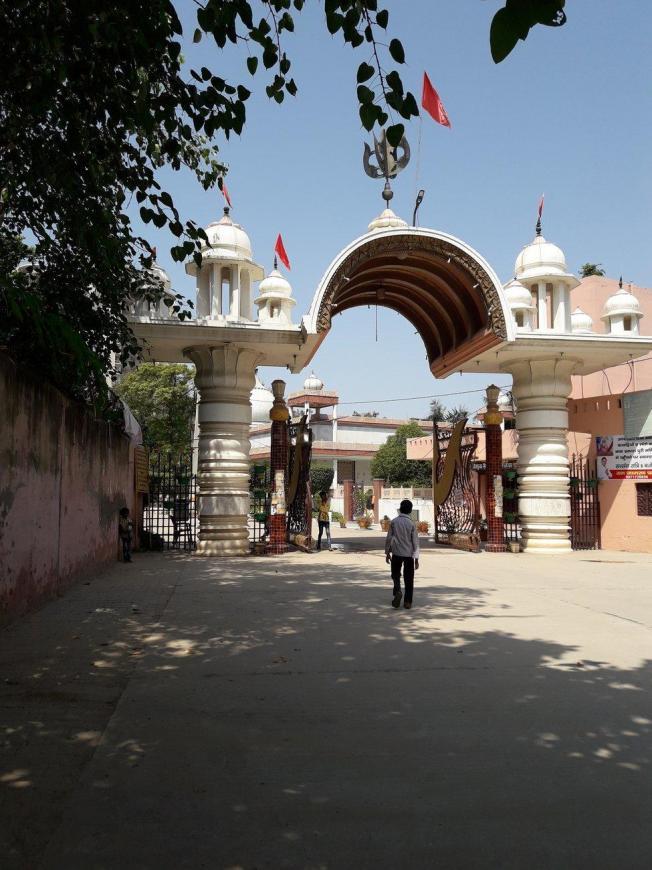 Baba Prakash Puri Ji Ashram