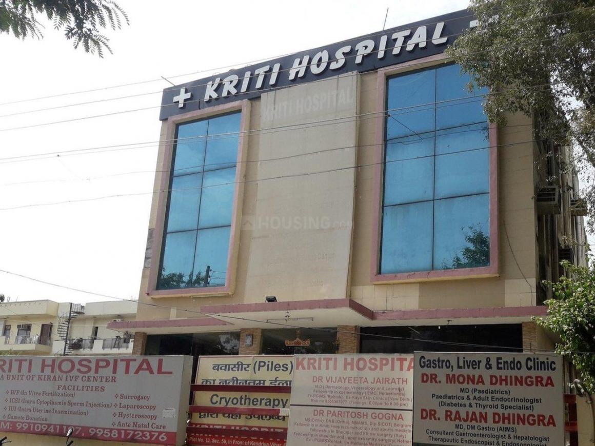 Kriti Hospital