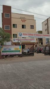 Schools & Universities Image of 417 Sq.ft 1 RK Apartment for buy in Narhe for 1600000