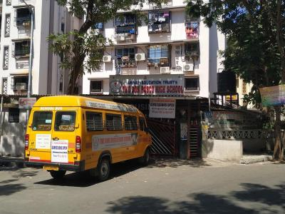 Schools & Universities Image of 390 Sq.ft 1 BHK Apartment for rent in Bhayandar West for 9000