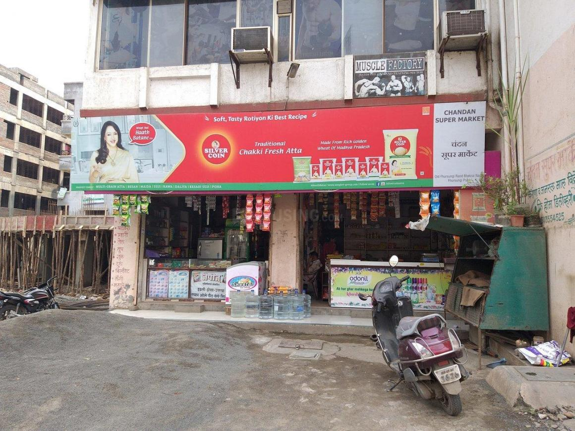 chandan super market