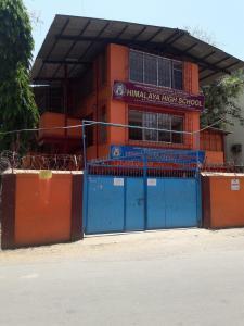 Schools &Universities Image of 460.0 - 914.0 Sq.ft 2 BHK Apartment for buy in Aditya Priti Sangam CHS