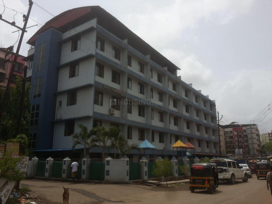 Guardian School