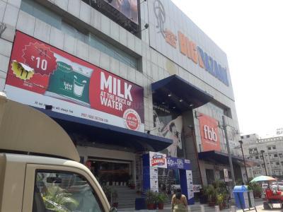 Groceries/Supermarkets Image of 615 - 885 Sq.ft 2 BHK Apartment for buy in Janapriya Sitara B