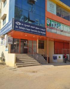 वाईडी देवी कुंज में खरीदने के लिए 1415.0 - 1430.0 Sq.ft 3 BHK अपार्टमेंट अस्पतालों और क्लिनिक  की तस्वीर