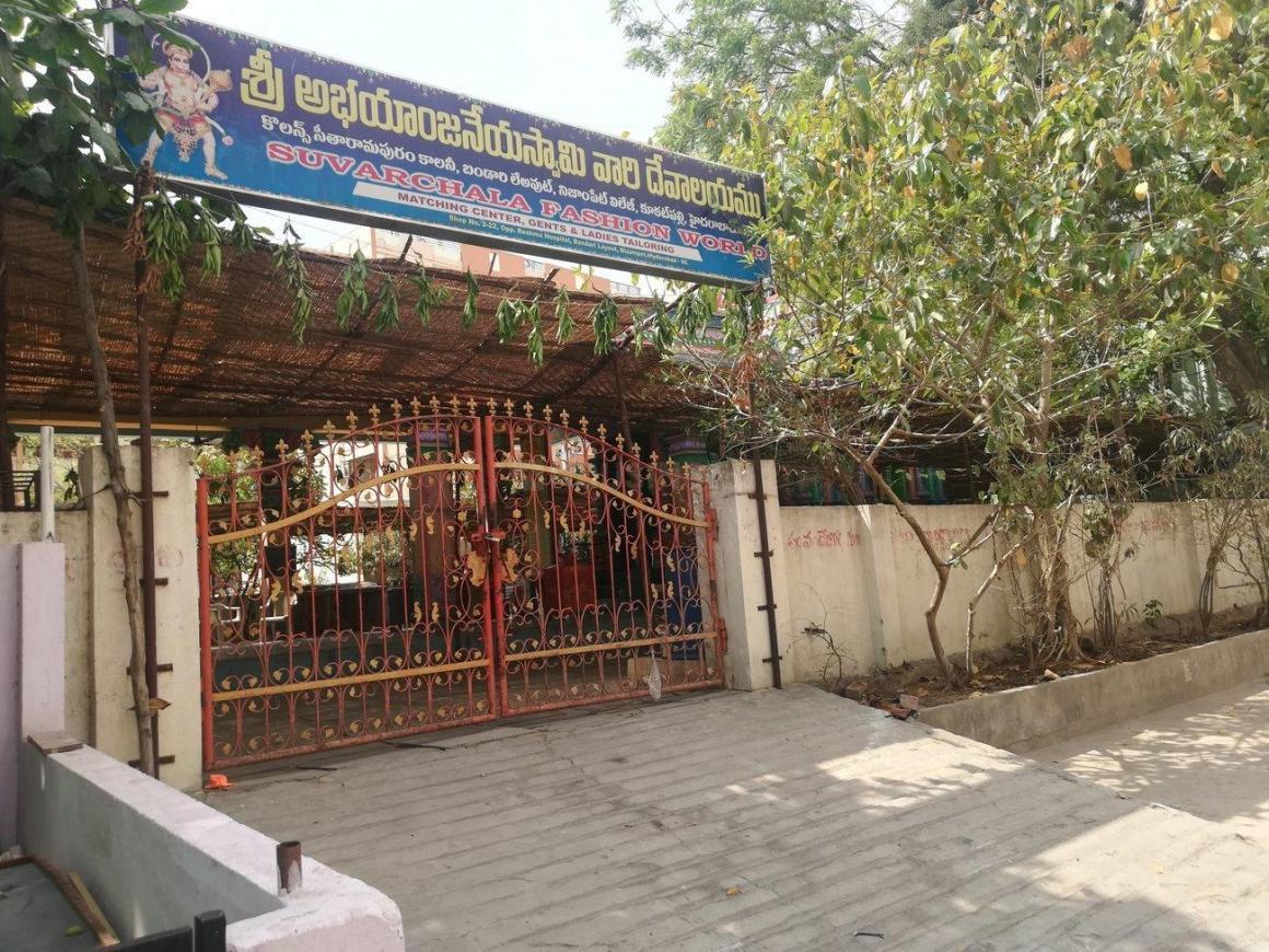 Sri Abhayanjanya Swamy Temple