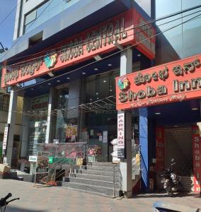 Groceries/Supermarkets Image of 0 - 1100 Sq.ft 2 BHK Apartment for buy in SR Gardenia