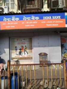 Banks Image of 1152.0 - 1665.0 Sq.ft 2 BHK Apartment for buy in Darshan Shree Jayant Darshan