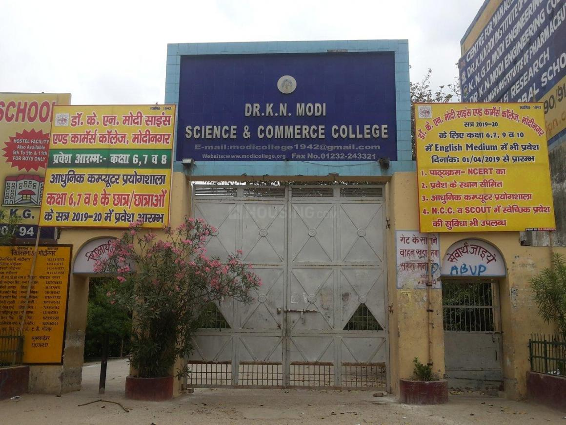 Dr KN Modi Science And Commerce Inter College