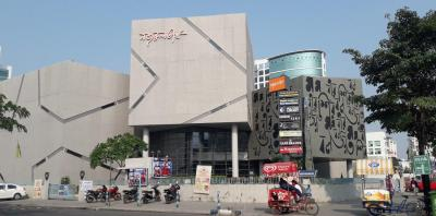 Movie Theatres Image of 0 - 1494.0 Sq.ft 3 BHK Apartment for buy in MM Umang