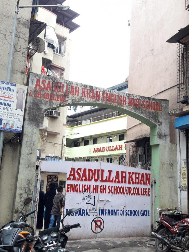 Asadullah Khan English High School