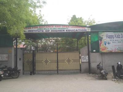Schools &Universities Image of 0 - 675 Sq.ft 2 BHK Villa for buy in Gupta Homes  Rz 246