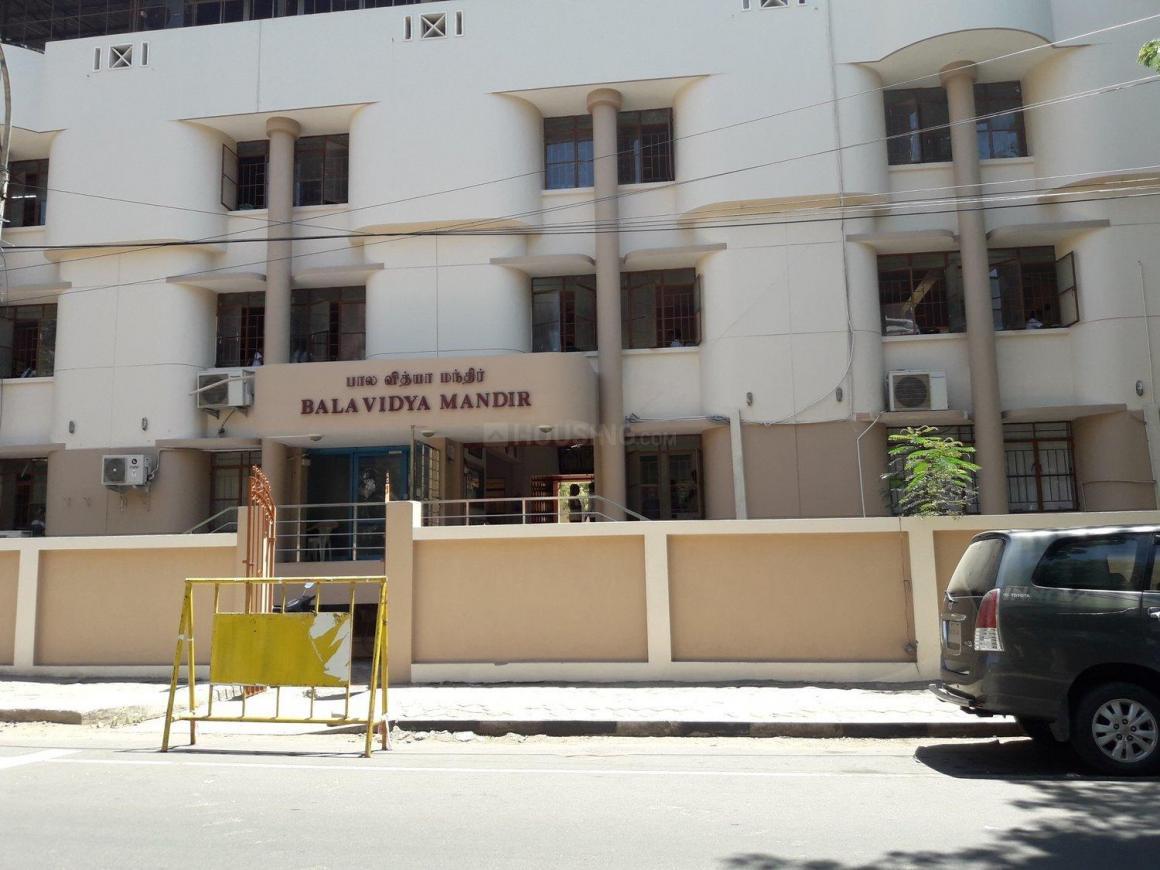 Bala Vidya Mandir Senior Secondary School