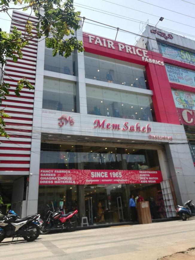 Groceries/Supermarkets Image of 775.0 - 1040.0 Sq.ft 2 BHK Apartment for buy in Venkateshwara Venkateshwara Fortune