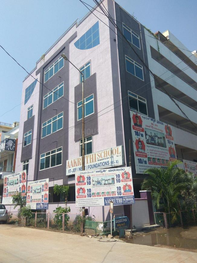 Schools &Universities Image of 975 - 1625 Sq.ft 1 BHK Apartment for buy in Alekhya Towers