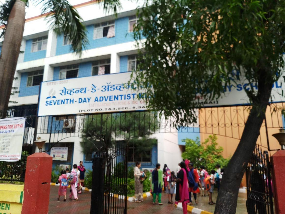 Seventh Day Adventist Higher Secondary School