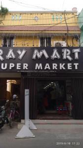 Groceries/Supermarkets