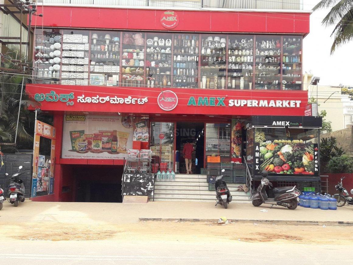 Groceries/Supermarkets Image of 1200 - 2000 Sq.ft 2 BHK Apartment for buy in NBC Grandeur