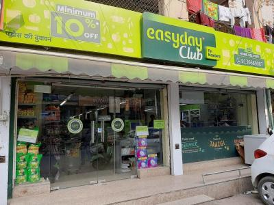 Groceries/Supermarkets Image of 1000 Sq.ft 2 BHK Independent Floor for rent in Patel Nagar for 30000