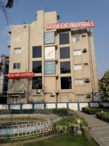 Hospitals & Clinics Image of 850.0 - 1100.0 Sq.ft 2 BHK Apartment for buy in NK Jhowtala Tower