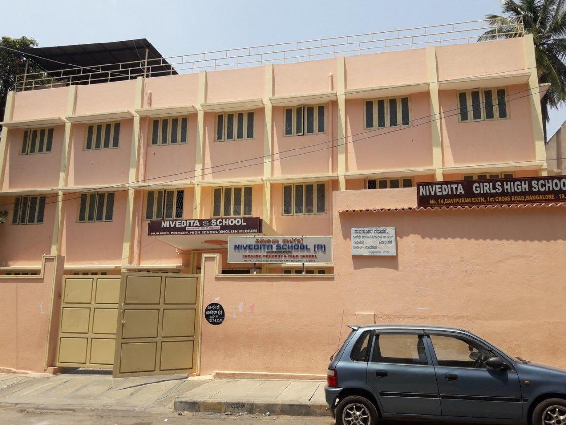 Niveditha School