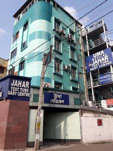 Hospitals & Clinics Image of 652.0 - 1260.0 Sq.ft 1 BHK Apartment for buy in Bengal Vasundhara Vasundhara Tower