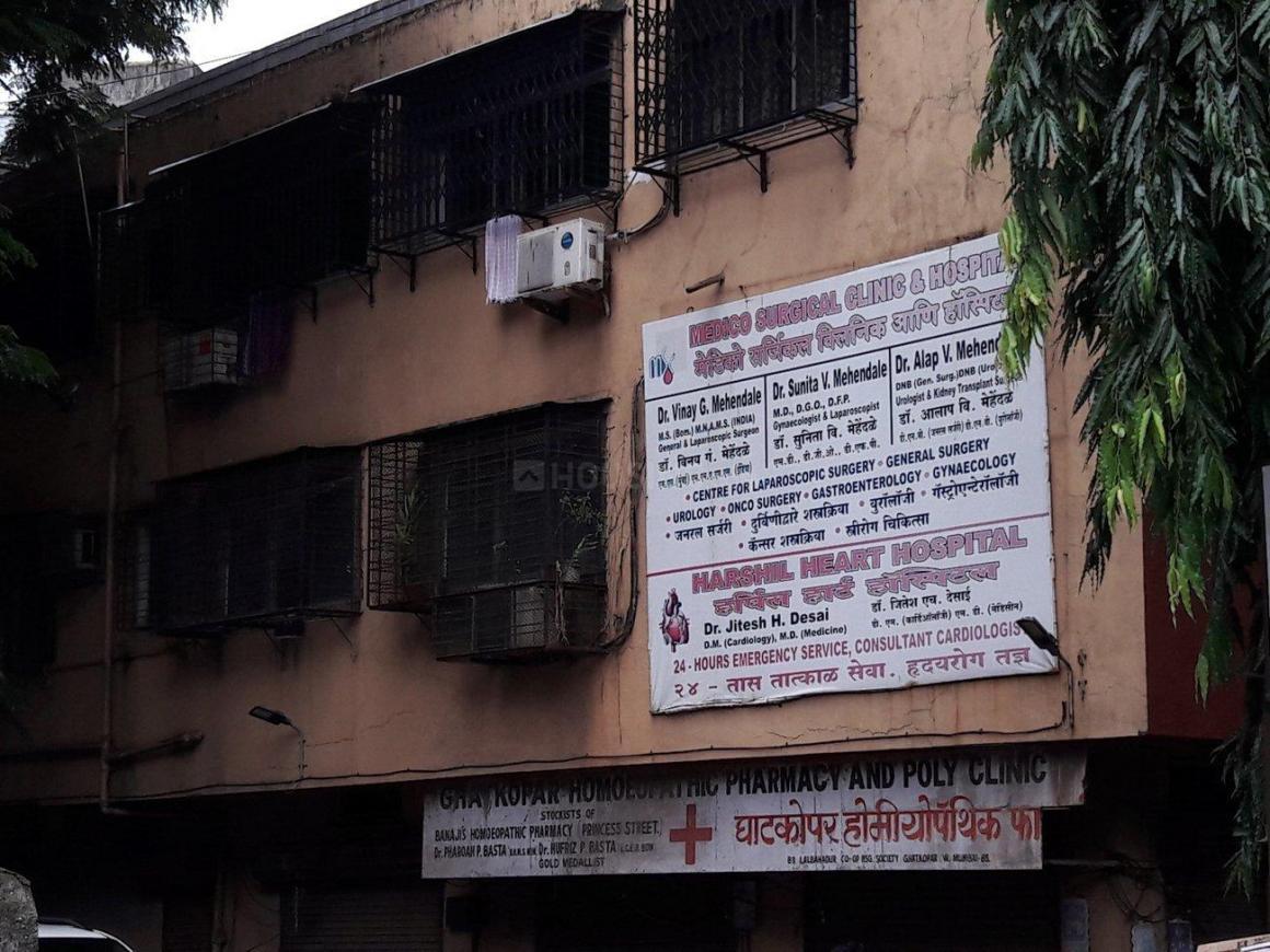 Harshil Heart Hospital