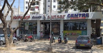 Groceries/Supermarkets Image of 1225 Sq.ft 3 BHK Apartment for rent in Halasahalli for 23000