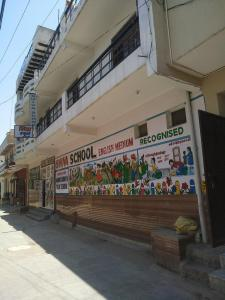 Schools & Universities Image of 750 Sq.ft 2 BHK Apartment for buy in Sector 105 for 2700000