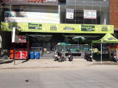 Groceries/Supermarkets Image of 1200.0 - 1800.0 Sq.ft 2 BHK Apartment for buy in Green Prime