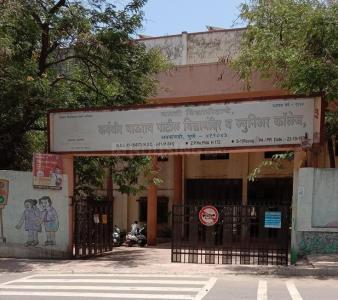 Schools & Universities Image of 1000 Sq.ft 2 BHK Apartment for buy in Sadguru Apartment, Dhankawadi for 4900000