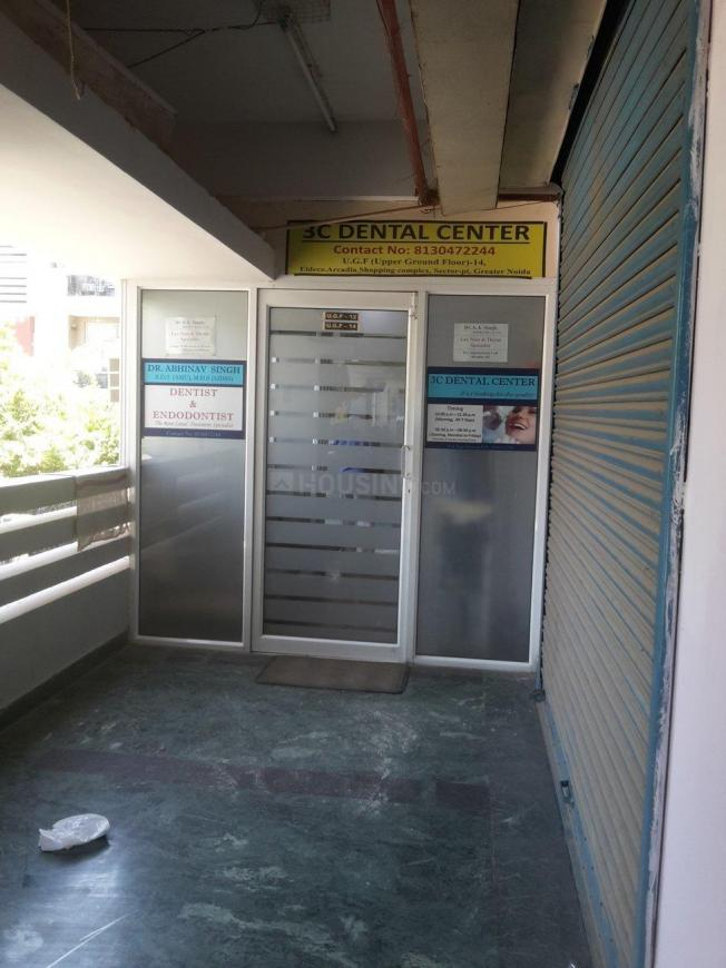 Hospitals & Clinics Image of 1515 Sq.ft 3 BHK Apartment for buyin PI Greater Noida for 6600000