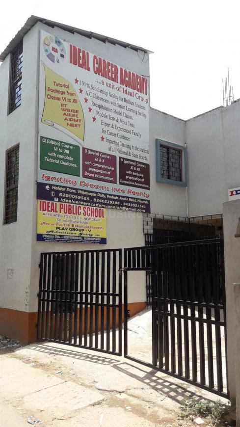 Schools & Universities Image of 905 Sq.ft 2 BHK Apartment for buy in Mourigram for 2715000