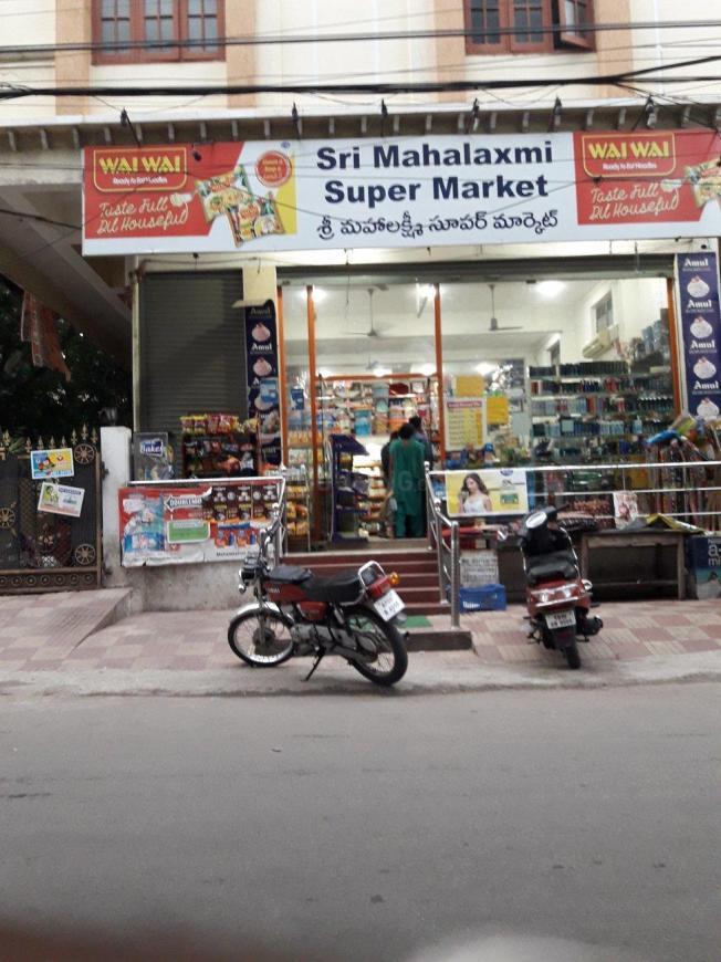 Sri Mahalaxmi Super Market