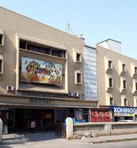 Movie Theatres Image of 900 Sq.ft 2 BHK Apartment for rent in Thane West for 31000