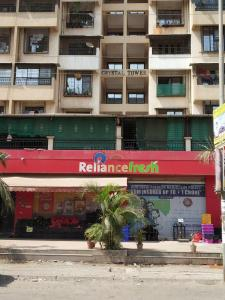 Groceries/Supermarkets Image of 693 - 1053 Sq.ft 1 BHK Apartment for buy in Gami Radha Krishna Complex