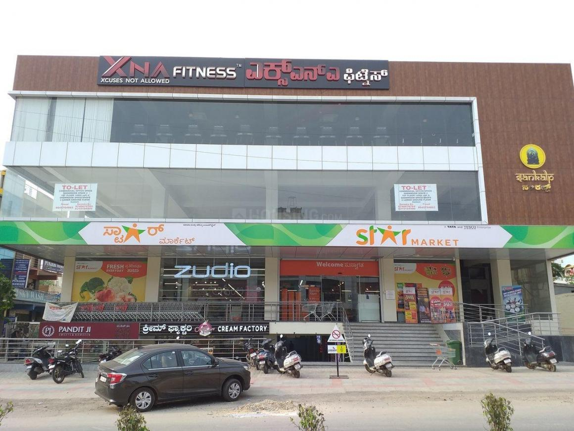 Groceries/Supermarkets Image of 1114 - 1502 Sq.ft 2 BHK Apartment for buy in Vistara Sunningdale
