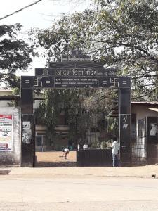 Schools &Universities Image of 431.96 - 954.0 Sq.ft 1 BHK Apartment for buy in Damji Shamji Shah Mahavir Estella