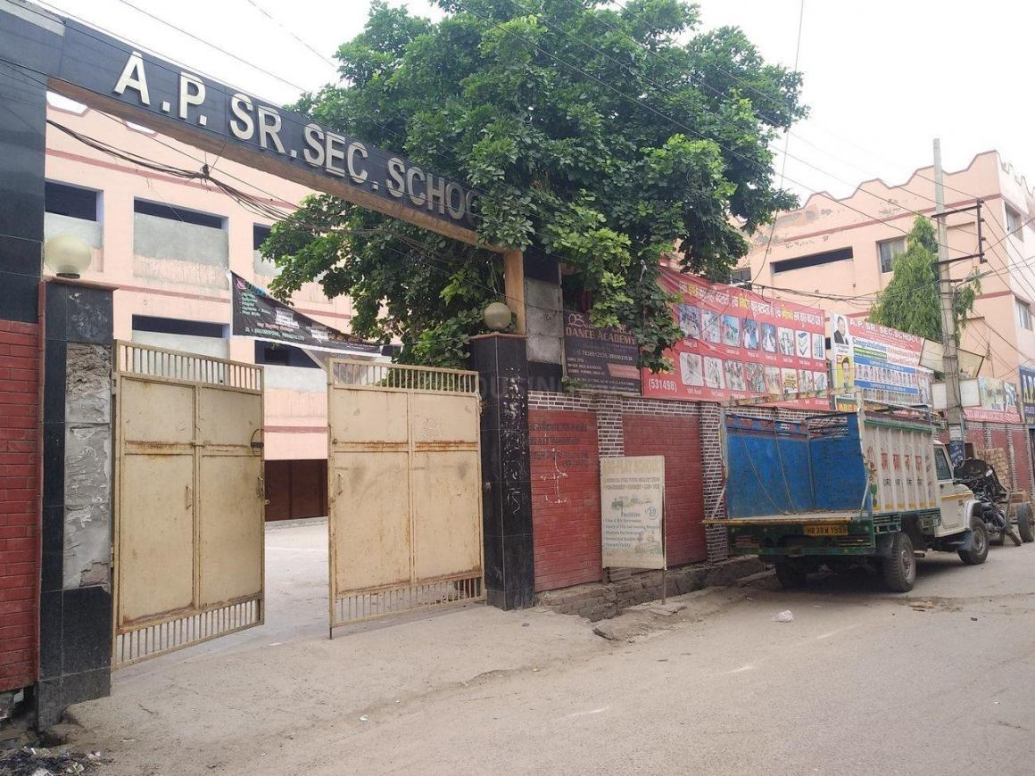 A P Senior Secondary School