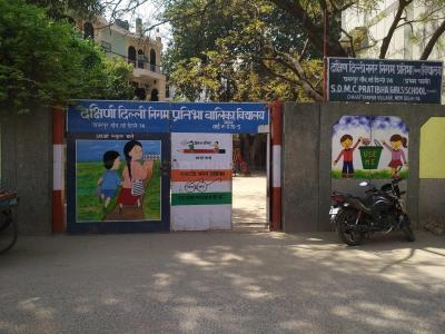 Schools & Universities Image of 1250 Sq.ft 3 BHK Independent Floor for rent in Chhattarpur for 18000