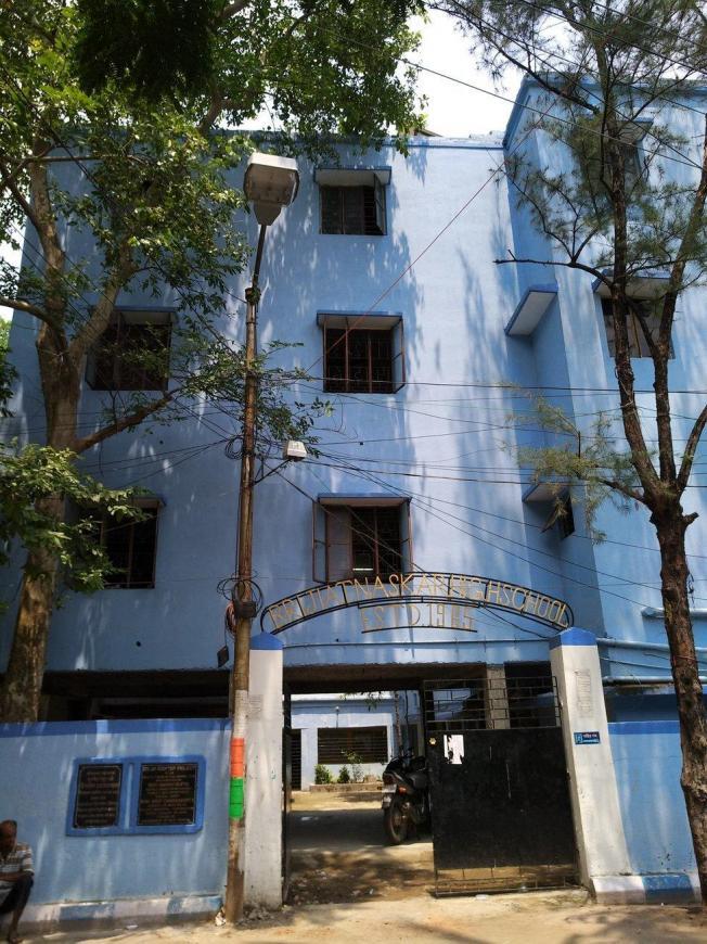 Schools &Universities Image of 600.0 - 700.0 Sq.ft 2 BHK Apartment for buy in Progressive Chitta Bina Apartment