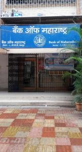 Banks Image of 710 Sq.ft 1 BHK Apartment for rent in Belapur CBD for 24000