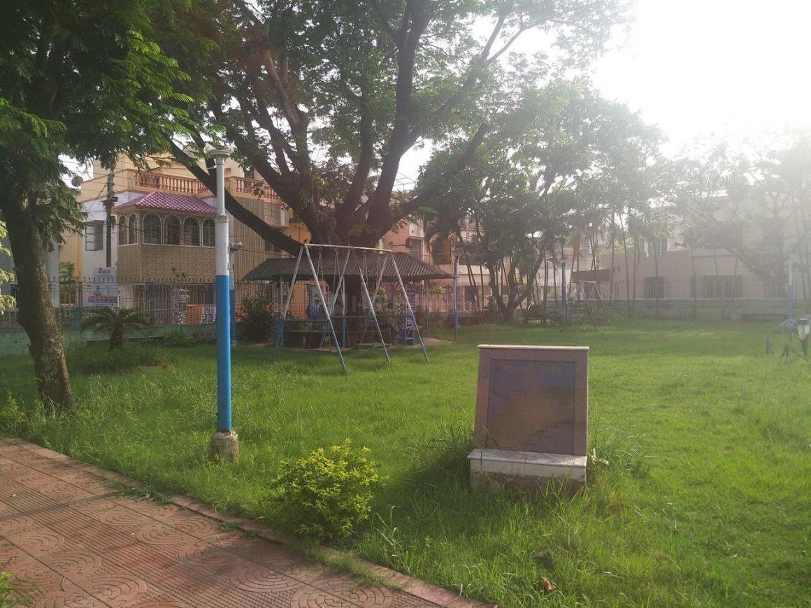 Kaladhwani Park
