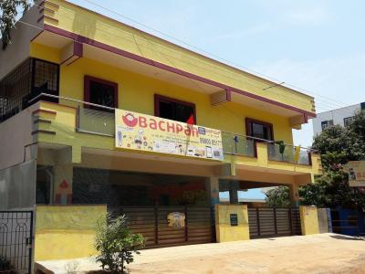 Schools & Universities Image of 1255 Sq.ft 2 BHK Apartment for rent in Residency, Kasavanahalli for 20000
