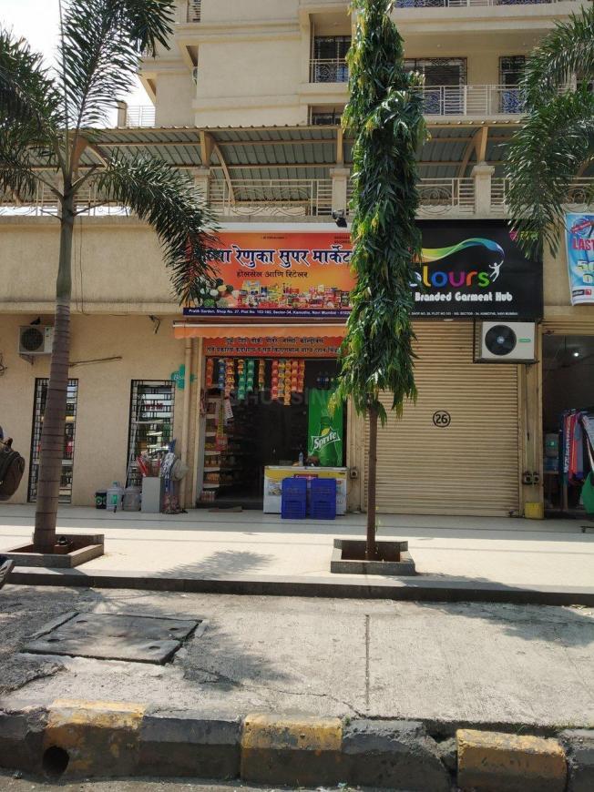 Satyam Super Market