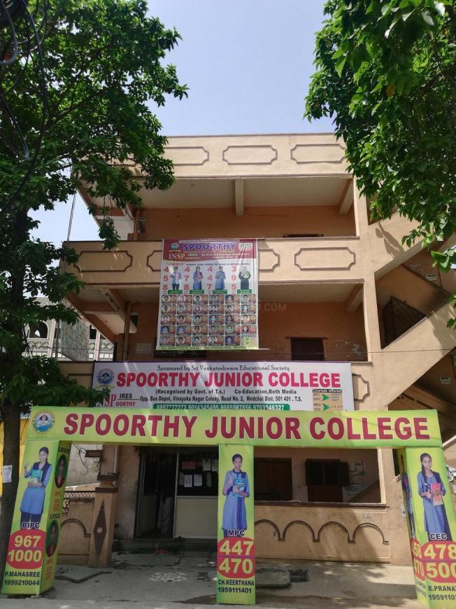 Spoorthy Junior College