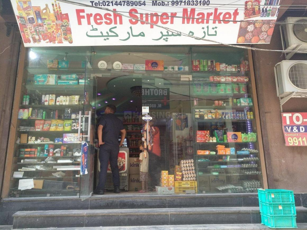 Groceries/Supermarkets Image of 2350.0 - 2600.0 Sq.ft 3 BHK Apartment for buy in CGHS Milan
